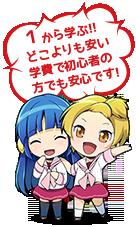 アニメ マンガ イラスト 専門の学校 Amps アンプス 東京 中野