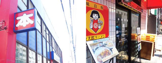 写真:早稲田通り