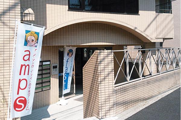 声優・俳優 専門の学校 Vamps[ヴァンプス]